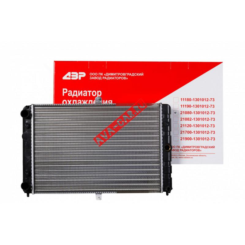 """Радиатор охлаждения ВАЗ 2108; 21081; 21083; 2109; 21091; 21093; 21099; 2113; 2114; 2115 """"Самара"""""""