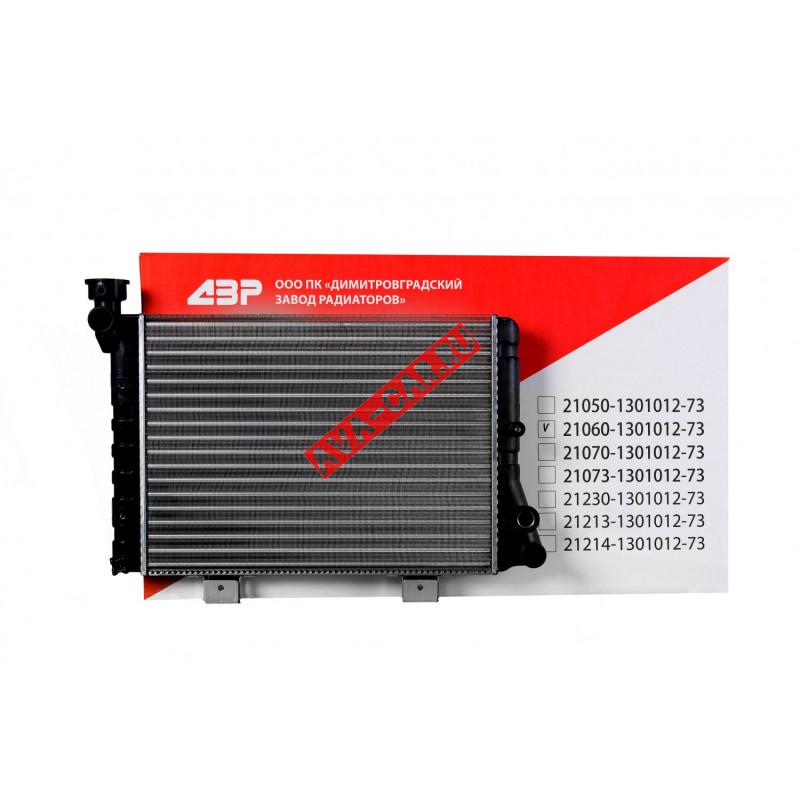 Радиатор охлаждения ВАЗ 2103; 2106