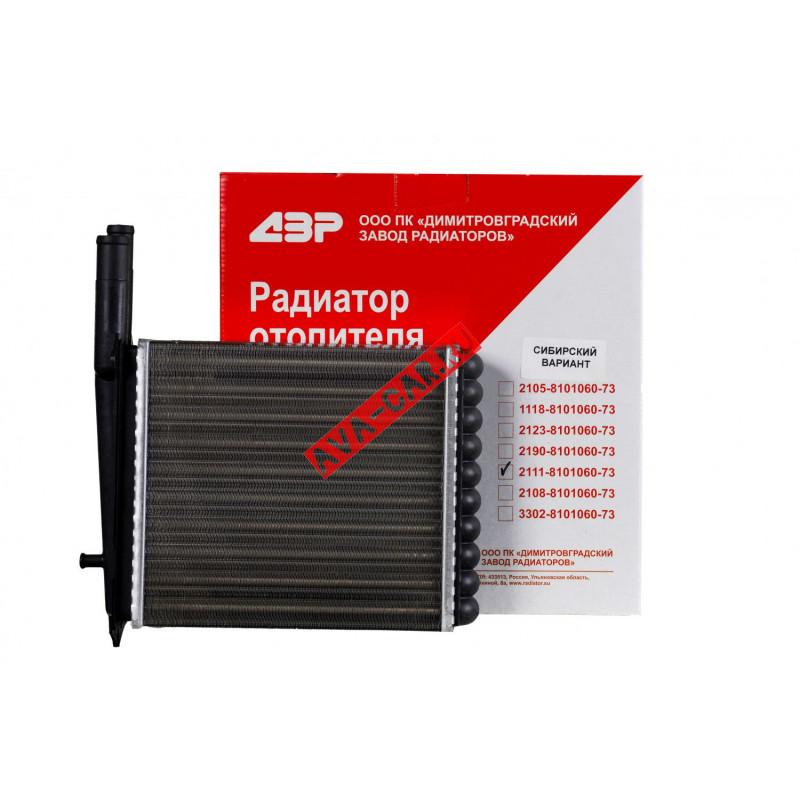 """Радиатор отопителя ВАЗ 2110, 2111, 2112, 21703, 2171, 21723 """"Приора""""."""