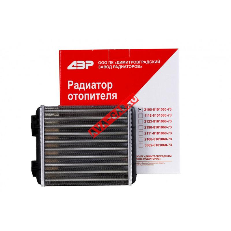 Радиатор отопителя ВАЗ 1111,2101,2103, 2104, 2105, 2106, 2107, 21213, 21214, 2131