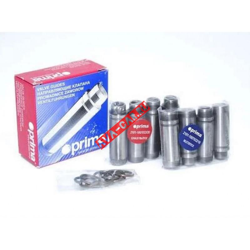 Втулки направляющие клапана ВАЗ-2101 (впуск+выпуск) Prima
