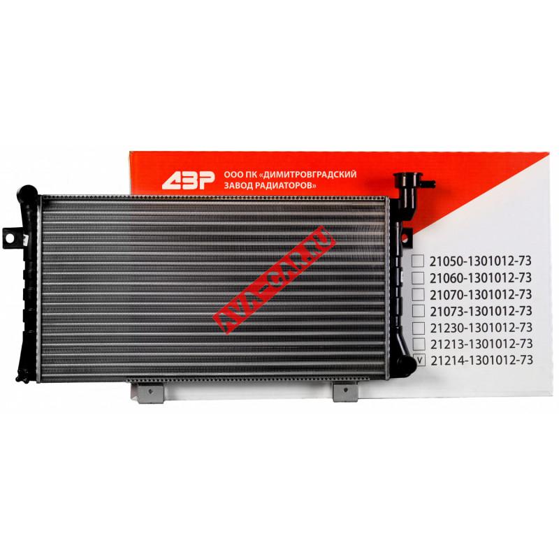 Радиатор охлаждения Нива ВАЗ 21214, 2131