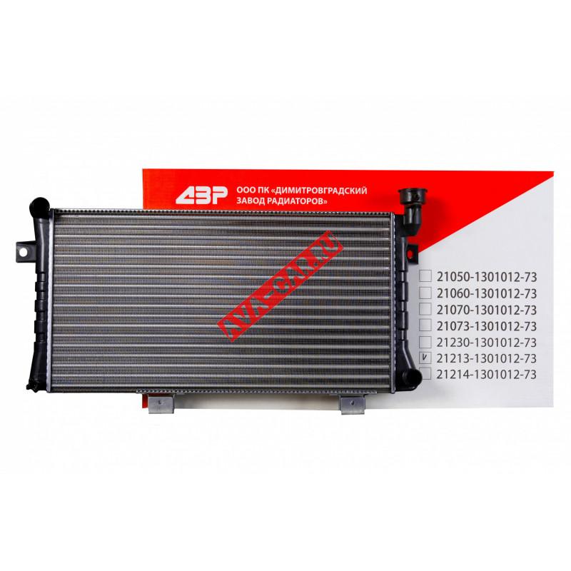 Радиатор охлаждения Нива ВАЗ 2121; 21213; 2131