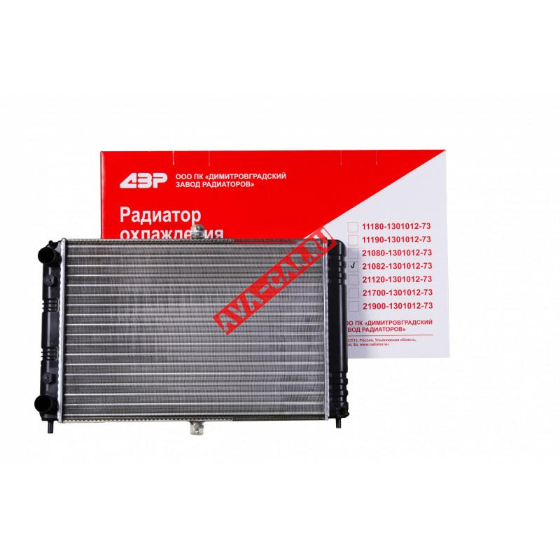Радиатор охлаждения ВАЗ 21083; 21093; 21099; 2113; 2114; 2115