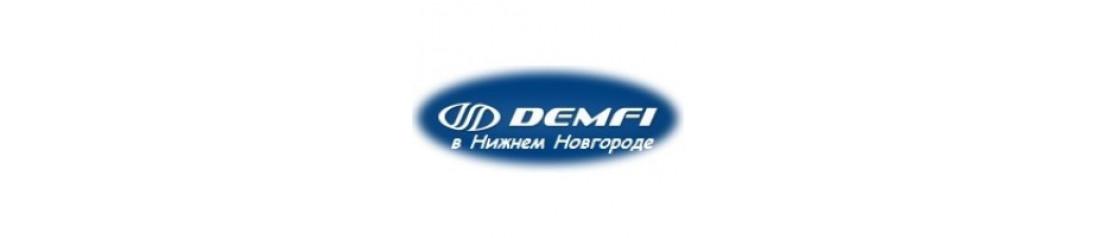 Амортизаторы DEMFI