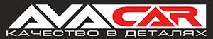 Интернет-магазин автозапчастей и деталей для тюнинга
